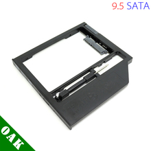 New Plastic Universal 9.5mm SATA to SATA Second HDD Caddy Enclosure for Laptop 2.5inch Hard Disk High Quality Black Color