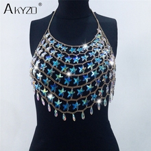 Buy Sexy Bling Chest Chain Star Sequins Crop Tops Women Summer Beach Halter Sparkling Nightclub Party Cropped Backless Tank tops