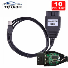 10PCS/LOT Wholesale Express For Ford VCM OBD Auto OBD2 USB Diagnostic Code Reader Tool VCM IDS For Ford/Mazda FoCOM VCM Tool(China)