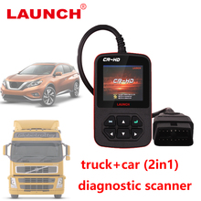 launch x431 cr hd 2in1 car+heavy duty truck scanner 24v CR-HD J1939/J1708 for volvo iveco man etc English Spanish French Russia