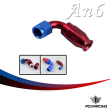 PQY RACING- High Quality PTEF AN6 AN-6 90 DEGREE REUSABLE SWIVEL TEFLON HOSE END FITTING AN6 PQY-SL6090-06-311