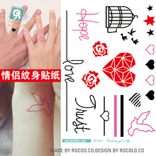 Rocooart SC2520 2D Sketch New Design Lovely Body Art Temporary Tattoo Stickers Flash Lovers Red Rose Heart Element Taty tatuajes(China)