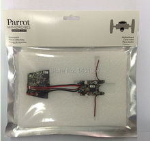 Parrot MiniDrones Jumping Sumo spare parts Motherboard