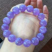 13.5mm Natural Lavender Amethyst Quartz Crystal Round Beads Bracelet AAAA