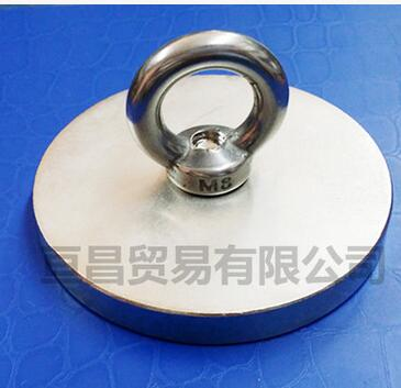 Pulling Lifting Magnet Dia 80mm Holder Magnetic Pot w/. ring Strong Neodymium Permanent deep sea salvage magnet D80*10-10mm<br>