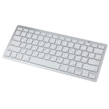 LANDFOX High Quality Slim Mini White Bluetooth Wireless Russian Keyboard For MAC Window keyboard with Russian letters