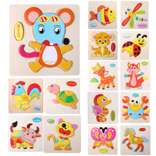 Baby Kids Wooden Cartoon Animals Dimensional Puzzle Toy Force Children Jigsaw Puzzle Education Learning Tools 14 Style Animal(China)