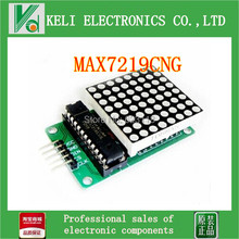 Free Shipping  10pcs MAX7219 Dot Led Matrix Module MCU LED Display Control Module Kit For TIEGOULI