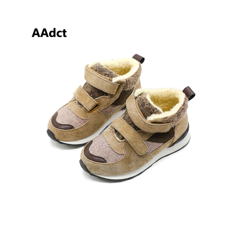 AAdct 2017 running sports girls shoes winter cotton warm boys shoes sneakers new children shoes  <br>