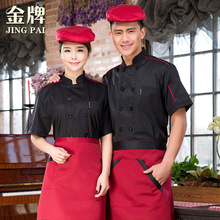 Chef Jacket Cook Coat Restaurant Kitchen Chef Uniform Comfortable Material Working Clothes Kitchen Chef Uniform Summer B-6010(China)