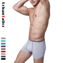 Brand Mens Boxers Underwear Cute Men Seamless Boxer Male Panties Guys Boxer Shorts Sexy Trunks Aussie Slip Cueca Gay Underpants