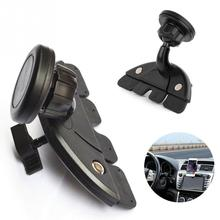 New Universal Car CD Slot Mount Stand Magnet Car Phone Navigation Stand Smartphones Lazy Stent(China)