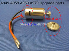 upgraded part 390 Cooling fan Motor + reduction gear for Wltoys A949 A959 A969 A979 1/18 4WD RC Car