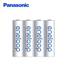 Panasonic High Performance AAA *4 Made In Japan Free Shipping Ni-MH 1.2V Pre-charged Rechargeable Battery(China)