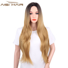 I's a wig Long Blonde Wig Synthetic Wigs for Women Ombre Wavy Hair(China)
