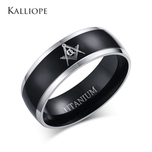 Titanium Steel Masonic Rings Pure Titanium Men's Rings Religious Signs Jewelry wholesale bijoux engegement party(China)