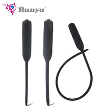 Buy 2 Colors Vibrating Penis Plug Urethral Vibrator Male Masturbator Silicone Urethral Sound Catheter Penis Dilators Sex Toy Men
