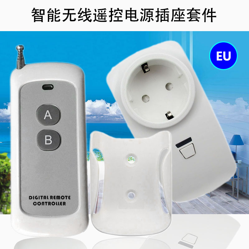 RF Remote control switch socket AC 220v European standard plugs+ 1 remote control with 2 key<br><br>Aliexpress