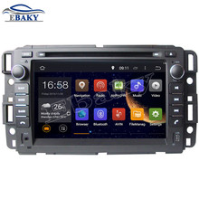 NaviTopia 1024*600 Quad Core 16G 7inch Android 5.1.1 Car DVD Player for Chevrolet Tahoe 2007-2012 for Chevy Tahoe 2007-2012
