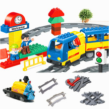 Train Building Blocks Coach Tracks Kids Toys Railway Assembling Parts Cross Rail Swtich Round Stright Track Accessory
