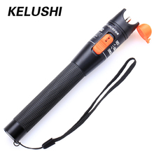 KELUSHI wholesale price 10mw Fiber Optical Cable Tester Red Light Laser visual Fault Locator Testing Tool with 2.5mm Connecotor