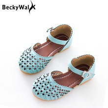 Girls Sandals Full Size Summer Kids Shoes Closed Toe Cutout Spring Children Sandal 3 colors Princess Baby Shoes CSH349