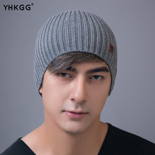 2017 YHKGG New Winter Beanies Solid Color Hat Unisex Plain Warm Soft Knit Cap Hats Knitted  Caps For Men Women