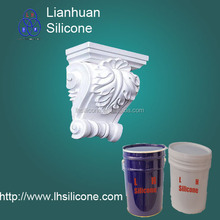 Hard mould silicone for creating gypsum products