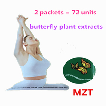(2 bags) 72 days supply diet product butterfly wild plant botanic extracts gels fat burner 100% effective advanced slimmming(China)