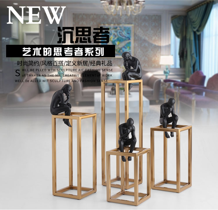 Thinking of Rodin Sculpture Postmodern Thinker Small Black Metal Stainless Steel Frame Home Decoration Room Figure Adornment 1
