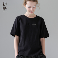 Buy Toyouth 2017 Summer New Arrival Women Cotton O-Neck Collar Letters Embroidery Half Sleeve T-Shirts Match Loose Tops for $10.07 in AliExpress store