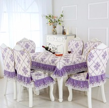 SunnyRain 5/7-Piece Luxury Table Cloth Set Lace Tablecloth Chair Cover For Dining Room Table Cover Table Linen 130x180 150x200cm(China)
