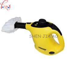 Household high temperature kitchen bathroom steam cleaning machine handheld high temperature sterilization washing machine 1pc(China)