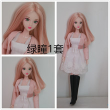 Free shipping cheap blyth Lourie bjd doll cosmetic diy refit 28CM high gift/ Ye Luoli Night Lolita doll with clothes16100821