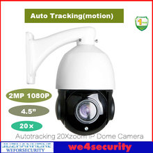 20xZoom 2MP 1080P IP Network PTZ Speed Dome Camera Auto Tracking Motion Detection IR LEDS Night Vision Autofocus