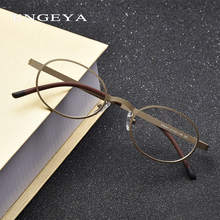 ENGEYA Super Light Round Metal Frame Glasses Men Women Retro Optical Myopia Eyeglasses Frame Eyewear Unique Hinge 3 Colors 8041