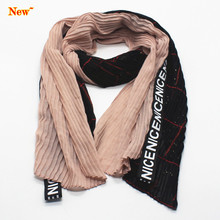 Fancy women embossed scarf scarves grid pattern glitter shawls patchwork design muffler NICE letter foulard Muslim hijab(China)