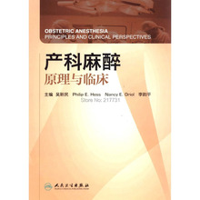 Obstetric Anesthesia: Principles and Clinical [Hardcover](China)