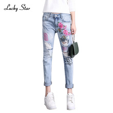LUCKY STAR Embroidery Flower Harem Pants Slim Jeans Lady Straight Elegant Style Ripped Vintage Ankle-Length Pants D265(China)