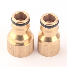 2 Type 22mm And 18mm Female Thread Nipper Copper Connectors 100% Brass Garden Irrigation Water Gun Connection Hose Spray Joint