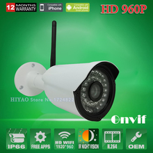 2 Pieces HD 960P 1.3MP  H.264 Video CCTV Wireless Surveillance IP Camera WIFI Compression Outdoor For Home Security Monitoring