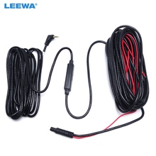 LEEWA 10m 2.5mm TRRS Jack Connector To 5Pin Video Extension Cable For Truck/Van Car DVR Camera Backup Camera #CA3845(China)