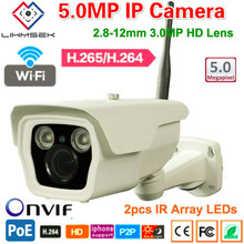 Lihmsek 5.0 MP High sensitivity CMOS 5MP Wireless Wifi IP Camera H.264 Outdoor Support Onvif POE P2P, with UC Client Software