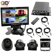"Sinairyu 4CH H.264 Car Vehicle DVR Video Recorder Box With 7"" Car Monitor Sony CCD Front Rear Camera For Truck Van Bus"
