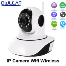 OwlCat HD 1080P 960P IP Camera WiFi Wireless Security Camera Audio Record Surveillance Network CCTV Camera Micro SD Card slot