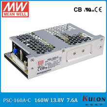 Original Meanwell PSC-160A-C 160W 13.8V 7.6A security power supply battery charger(UPS function) enclosed type with cover(China)