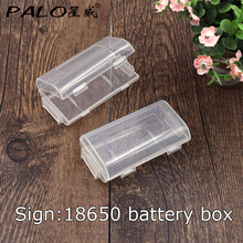 2017 18650 Battery Box 2Pcs/Set Portable Small Battery Case Holder Hard Plastic Pretty Storage Boxes for 18650 batteries(China)