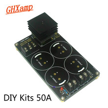GHXAMP Single Power Rectifier Filter Board DIY Kit Gold-plated PCB Fever Large Current For 1969 Amplifier 50A(China)