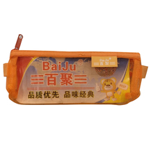 2Sets Bai Ju Grid zipper pen bag transparent test special bag Orange(China)