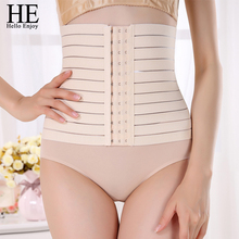 HE Hello Enjoy Pregnant Women Postpartum Belly Band 2016 Three breasted girdle belt clip Maternity fat burning belt Shapewear